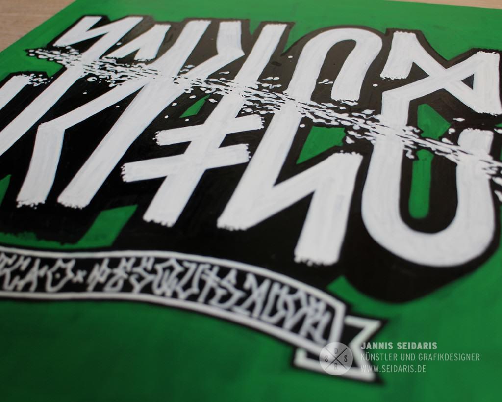 SEIDARIS-JNICE-PIXACAO-Typography-Art
